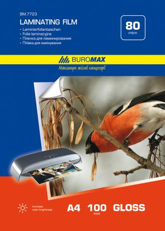Плівка для ламінування 80мкм А4 Buromax