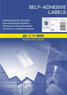 Етикетки самоклеючі Buromax (210х297мм)