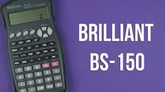 Калькулятор Brilliant BS-150, 10 розрядів