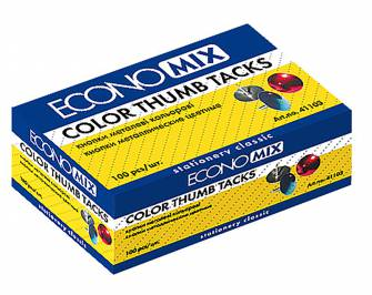 Кнопки Economix цветные