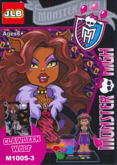 Конструктор Monster High