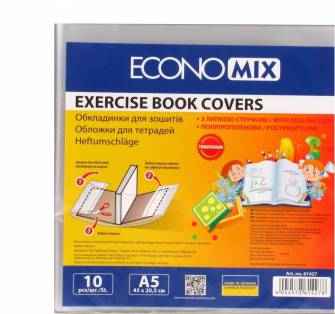 Обкладинка для зошитів А5 Economix