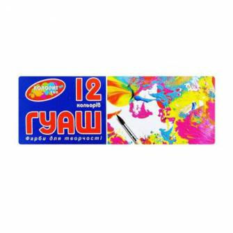 Гуаш Колорит 12 кол., 16 см3