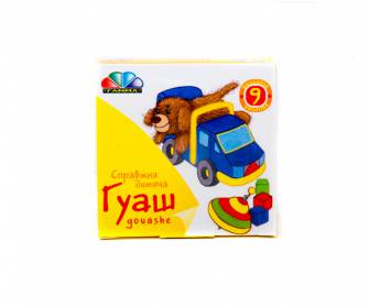 Гуаш Гамма 9 кол.