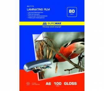 Плівка для ламінування 80мкм А6 Buromax