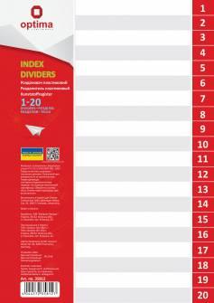 Цифровий індекс-розділювач 1-20, А4, Optima
