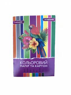 Папір та картон кольоровий А4 14 арк.