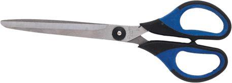 Ножиці Buromax 18 см.
