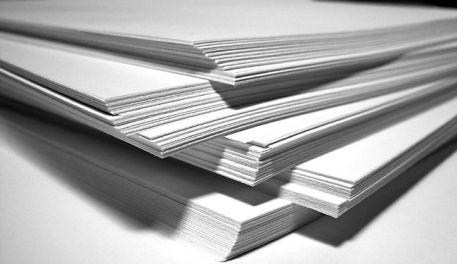 Папір офсетний А4 65г/м2 (500л)