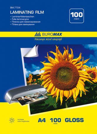 Плівка для ламінування 100мкм А4 Buromax