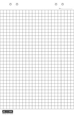 Папір для фліпчарту кліт. Buromax 64х90 см, 20арк.