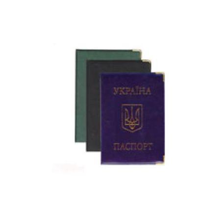 Обкладинка на паспорт, вініл