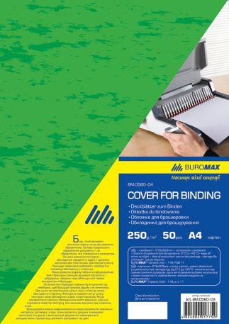 Обкладинка для брошурування, картонна, зелена