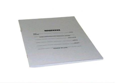 Щоденник шкільний простий