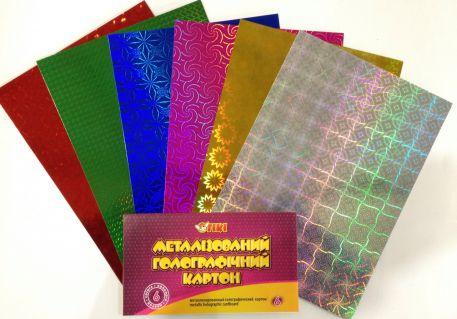 Картон кольоровий голографічний Tiki 6 арк.