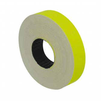 Етикетки-цінники Economix 16х23мм, жовті