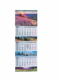 Календар настінний