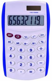 Калькулятор кишеньковий Optima 75527-02, 8 розрядів