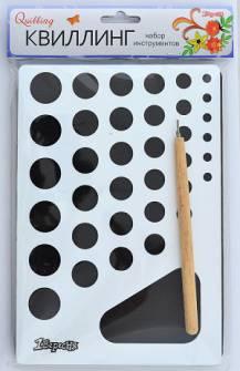 Набір інструментів для квілінга № 1