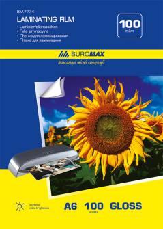 Плівка для ламінування 100мкм А6 Buromax