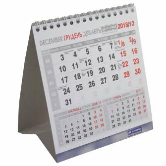 Календарь настольный Buromax 140х155 мм
