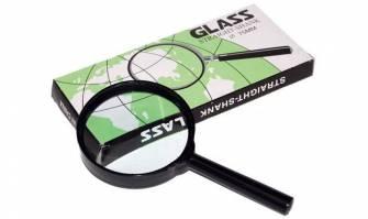 Лупа Glass 75 мм