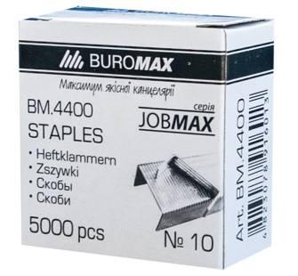 Скоби Buromax №10, 5000 шт