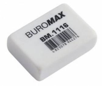 Гумка Buromax BM.1116
