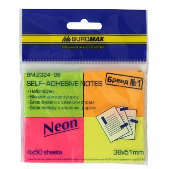 Блок для нотаток з клейким шаром Buromax, BM. 2324-98, 4 блоки по 50 арк.
