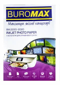 Фотопапір глянцевий 120 г/м2 А4, 20 арк.