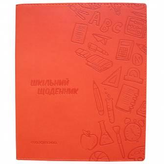 Щоденник шкільний CoolForSchool, 48 арк.