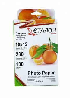 Фотопапір глянцевий 230 г/м2 10х15, 100 арк.