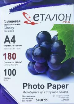 Фотопапір глянцевий 180 г/м2  А4, 100 арк.