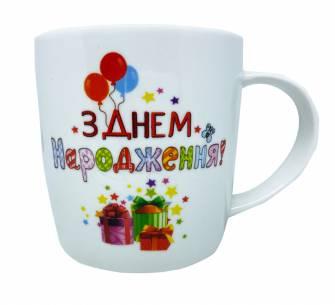 Чашка З Днем Народження