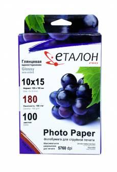 Фотопапір глянцевий 180 г/м2 10х15, 100 арк.