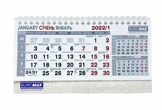 Календар настільний Buromax 210х100 мм