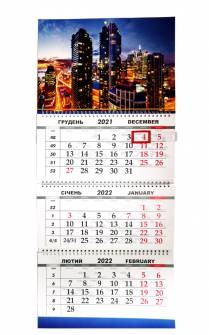 Календар 2022р. настінний з  трьома пружинами