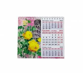 Календар настільний  2022 рік 140х155 мм